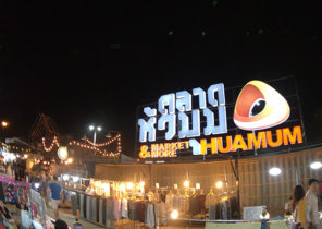 HuaMum Night Market