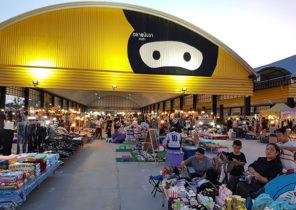ninja market